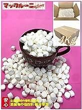 ミニミニ マシュマロ ホワイト 4Kg箱 ( 保存料 卵 不使用 コラーゲン お菓子作り 製菓材料 業務用 BBQ )