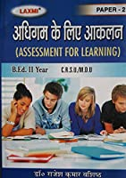 Assessment And Learning in Hindi Medium