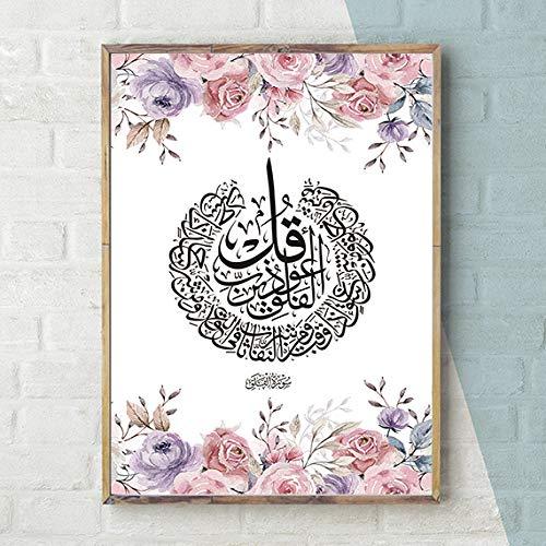 Mural de arte islámico Caligrafía árabe Impresión de alta definición y Acuarela Cartel de flores Sala de estar Estudio Mural 40 x 60 cm