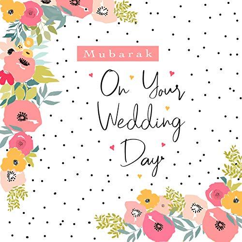 Islamische Hochzeitskarte – Mubarak On Your Wedding Day
