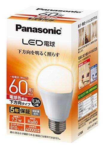 『パナソニック LED電球 口金直径26mm 電球60形相当 電球色相当(7.2W) 一般電球 下方向タイプ 1個入り 密閉器具対応 LDA7LHEW2』の1枚目の画像