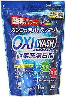 小久保工業所 日本製 made in japan OXI WASH (オキシウォッシュ) 酸素系漂白剤 1kg K-7111 【まとめ買い15個セット】