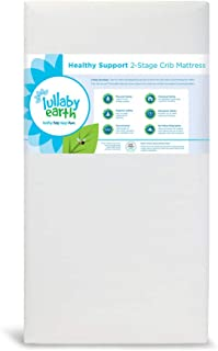 Lullaby Earth Non-Toxic Crib Mattress - 2-Stage Waterproof - Fits Standard Baby and Toddler Bed, Beige