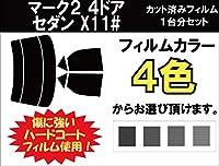 TOYOTA トヨタ マークII 4ドアセダン 車種別 カット済み カーフィルム X11# / ダークスモーク