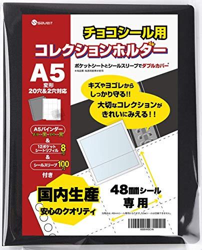 saveit ビックリマンシール用 ファイル バインダー リフィル スリーブ チョコシール コレクションホルダー (バインダー(金具:黒)+シート8枚+スリーブ100枚)
