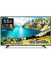 アイリスオーヤマ 55型 4K対応 液晶テレビ 55UB10P 裏番組録画対応