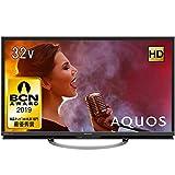 シャープ 32V型 液晶 テレビ AQUOS LC-32W5 ハイビジョン 外付HDD対応(裏番組録画) アナログRGB端子付