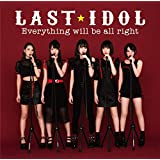 Everything will be all right(初回限定盤 Type D)(DVD付)