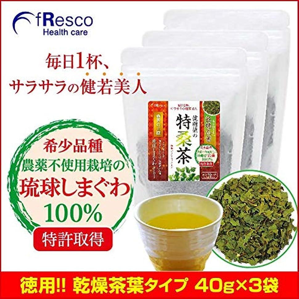 面積アコー浜辺琉球しまぐわ 健糖値の特桑茶 乾燥茶葉40g 90日分(3個セット)