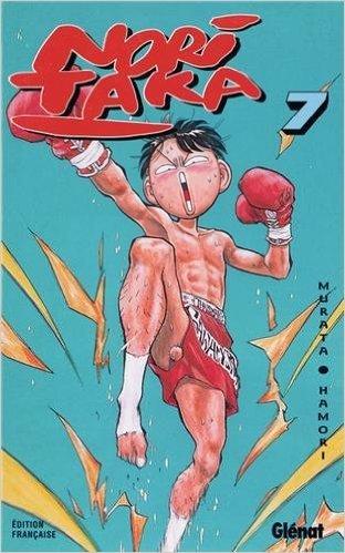 Noritaka Vol.7 de MURATA Hideo ( 19 mars 1997 )