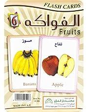 Fruit photo cards