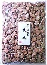 まめやの底力  オーストラリア産蚕豆(空豆、そらまめ) 1Kg