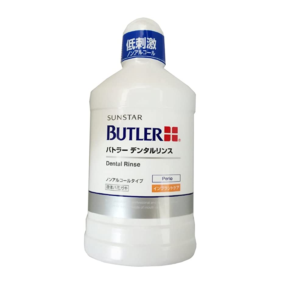 人間頭火山学バトラー デンタルリンス 500ml