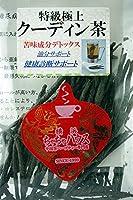 特選極上苦丁茶くてい茶40g(クーディン茶)ノンカフェイン ナニコレ珍百景罰ゲーム