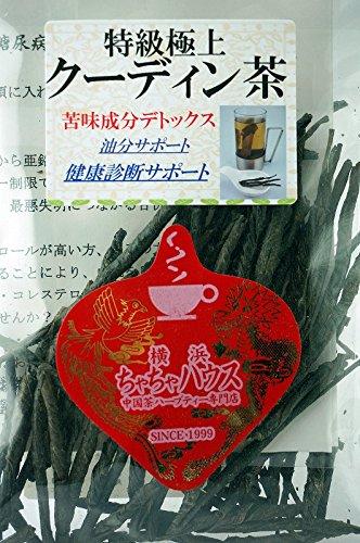 特選極上苦丁茶くてい茶40g(クーディン茶)ノンカフェイン...