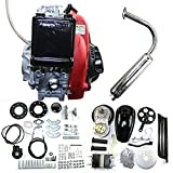 4-stroke 49CC gas electric bicycle bicycle engine motor kit with double-chain drive DIY electric bicycle scooter + chain drive (with belt)