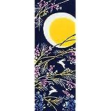 Airashika(あいらしか) 和雑貨 注染手ぬぐい『宵月夜』 お月見 33×90cm
