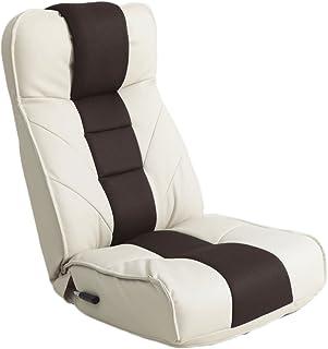 明光ホームテック ロングセラー座椅子Jr.(ジュニア) [ レバー式 14段階リクライニング / アイボリー/ハイバック ] 立体縫製デザイン (TVが見やすい) FRS-アクロス