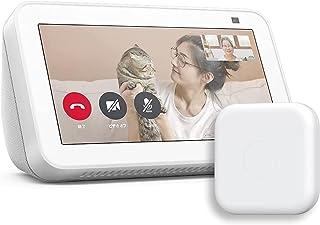【新型】Echo Show 5 (エコーショー5) 第2世代 - スマートディスプレイ with Alexa、2メガピクセルカメラ付き、グレーシャーホワイト + Nature スマートリモコン Remo mini2