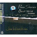 Joe Hisaishi: Piano Stories - Best '88-'08