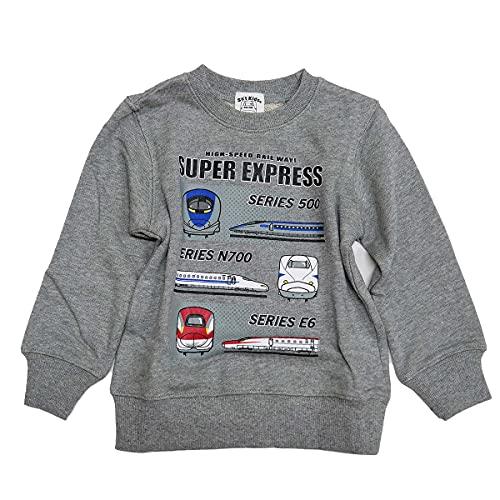 新幹線 綿100%(本体) 裏毛トレーナー SERIES 500 N700 E6 SUPER EXPRESS 100cm 110cm 120cm 130cm (モクグレー, 100cm)