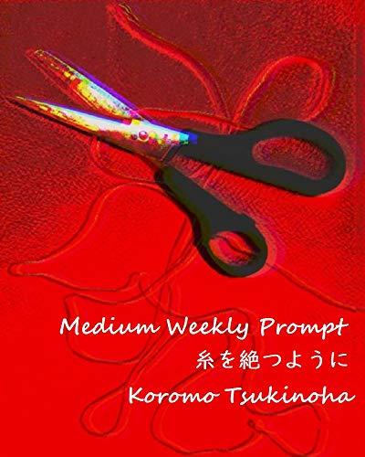 糸を絶つように: Medium Weekly Prompt[7]
