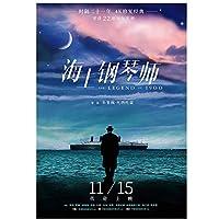 La leggenda del pianistasull'oceano映画ポスターアート静止画装飾リビングルーム寝室キャンバス-50x70cmフレームなし