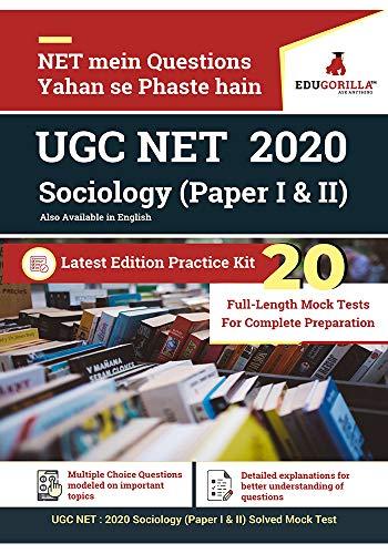 UGC NET Sociology: 2020 | 20 Full-length Mock Test (Paper I & II) (Hindi Edition)