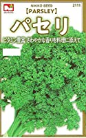 【種子】パセリー [2111]