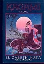 Kagami: A Novel