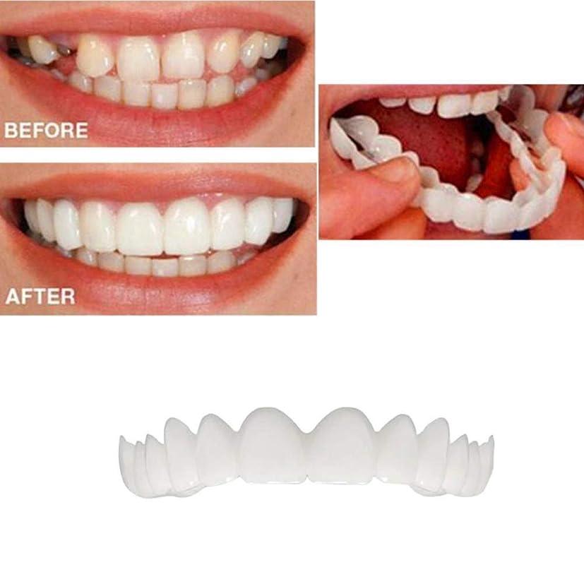 びっくりした甘やかすワイプインスタント快適で柔らかい完璧なベニヤの歯スナップキャップを白くする一時的な化粧品歯義歯歯の化粧品シミュレーション上袖/下括弧の5枚,Upperteeth5pcs