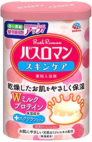 アース製薬バスロマン『バスロマンスキンケアWミルクプロテイン』