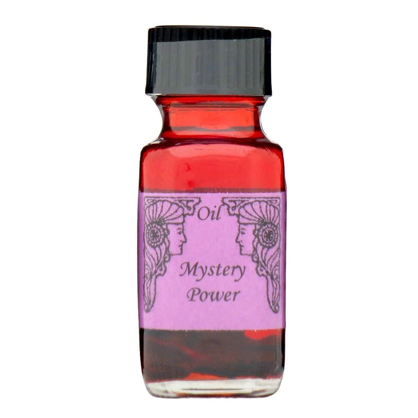 ブラインドどれ縞模様のアンシェントメモリーオイル ミステリーパワー (神秘な力) 15ml (Ancient Memory Oils)