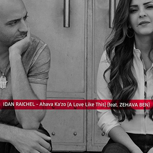 Ahava Ka'zo (A Love Like This)