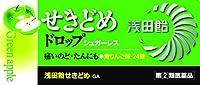 【指定第2類医薬品】浅田飴せきどめGA 24錠