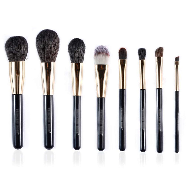 追加巻き取りモニカZYFF huazhuangshua 8化粧ブラシ化粧ブラシスキャターブラシファンデーションブラシパウダーブラシアイシャドウブラシセット化粧美容ツール(黒)