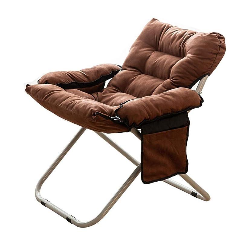 ハイキングとティーム完璧コンピュータチェアホーム現代のシンプルな怠惰な椅子の寝室の快適さ背もたれ折りたたみソファチェア (Color : Brown)