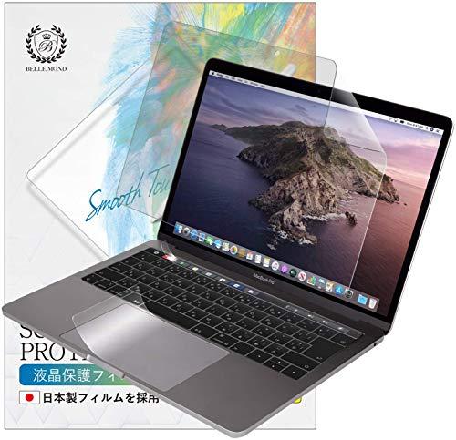 BELLEMOND - Set di 3 pezzi ultra sottile blu taglio chiaro con pellicola protettiva in PET antiriflesso per LCD & Touch Bar & Trackpad compatibile con MacBook Pro – Made in Japan