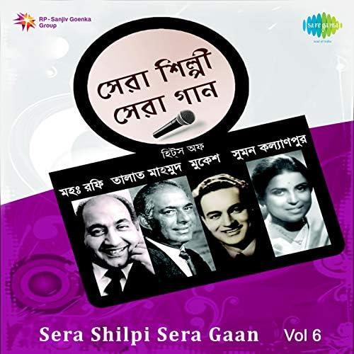 Suman Kalyanpur, Talat Mahmood & Mukesh