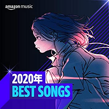 2020年 Best Songs