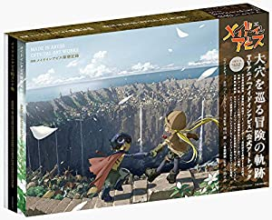 Made in Abyss Triple Artbooks Edition simple One-shot