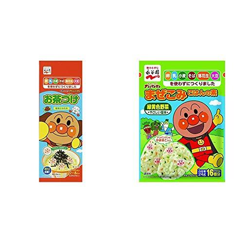 【セット買い】永谷園 それいけ! アンパンマンお茶づけ 4袋入×10個 + まぜこみごはんの素 緑黄色野菜 24g×10個