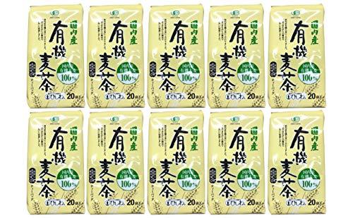 無添加 国産 有機 麦茶 200g(10g×20パック)×10個<徳用・箱売り>★ 宅急便★国内産有機大麦100% 香ばしくすっきりとした味わい <無漂白ティーバッグタイプ>煮出し・水出し両用