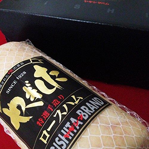 ヤギシタハム 特選ロースハム 800g 塩分控えめ 化粧箱入り ギフト