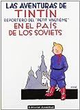 R- Tintin en el país de los soviets: Tintin En El Pais De Los Soviets (LAS AVENTURAS DE TINTIN RUSTICA)