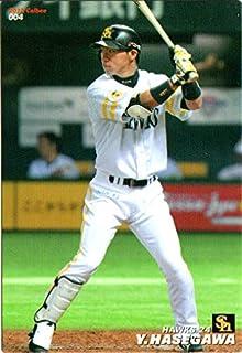 カルビー2012 プロ野球チップス レギュラーカード No.4 長谷川勇也