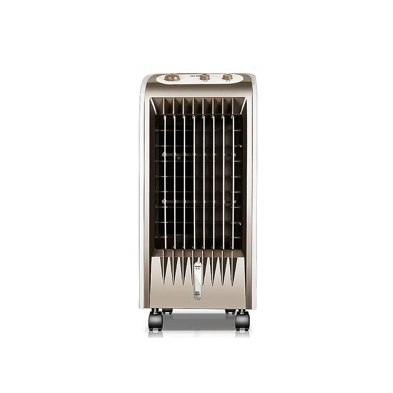 パンチイデオロギー型YZJL-ポータブルエアコン 1のブラウンの携帯用空気クーラー、小さい3スピードエアコン、無声クーラー、加湿器および清浄器3つ