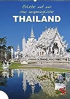 Erlebe mit mir das urspruengliche Thailand (Wandkalender 2022 DIN A2 hoch): Geniessen Sie die urspruengliche Schoenheit von Thailands Norden (Monatskalender, 14 Seiten )