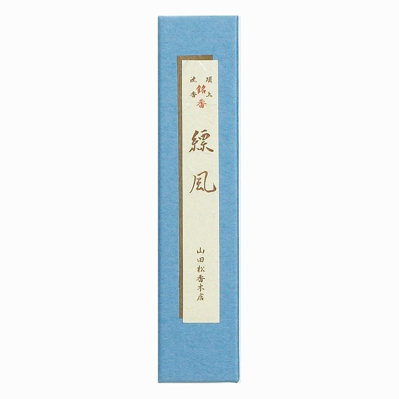 スポーツマン敷居葉縹風 短寸(5寸) 紙箱入