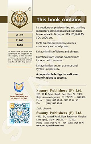 Swamy Publishers (P) Ltd. Swamy?s Precis and Draft Made Easy Book